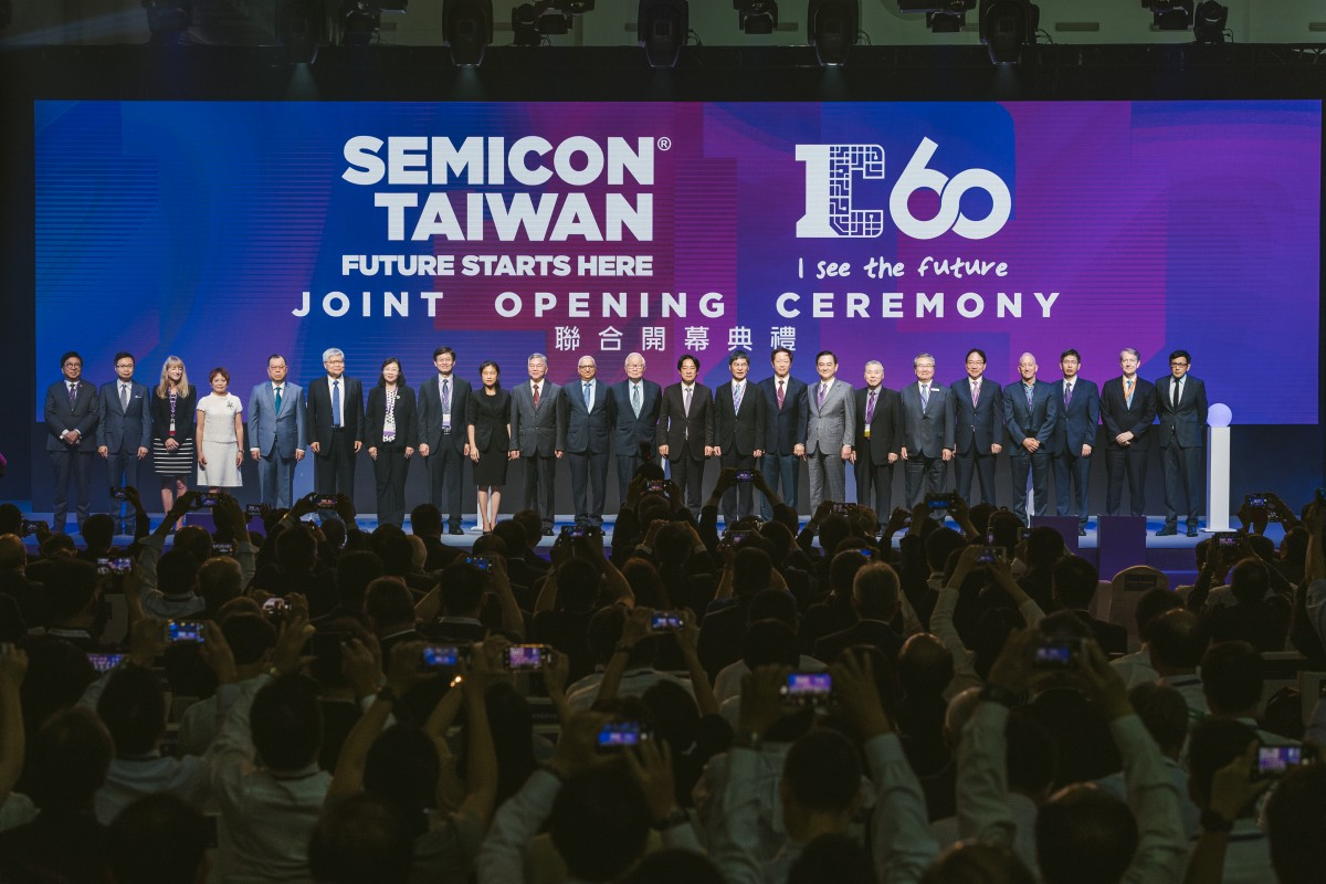 SEMICON Taiwan Opening Ceremony